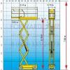 Принцип работы электрического ножничного подъемника Compact 8