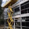 Работа на дизельном ножничном подъемнике H 12 SXL Haulotte