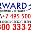 logo_site_tel