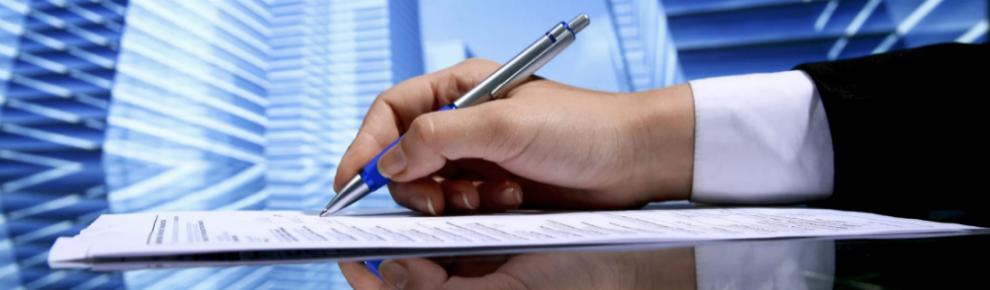 """Компания """"ForwardUP"""" объявляет о подписании нового договора."""