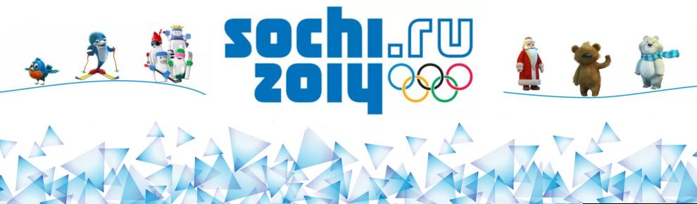 FORWARD & UP на ХХII Олимпийских зимних играх в Сочи.