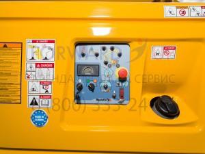 Lower control box Pupitre bas