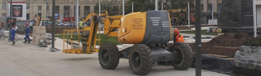 Подъемники компании FORWARDUP приняли участие в реконструкции Триумфальной площади.