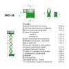 Ножничный аккумуляторный подъемник ЭКО 16