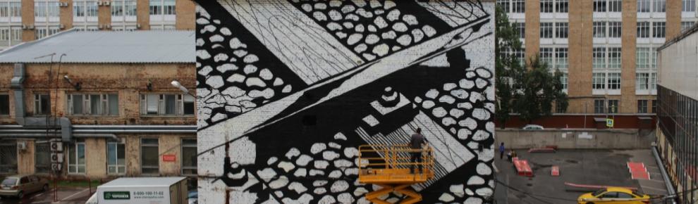 Аренда подъемника для культового итальянского граффити райтера Nemco Uno