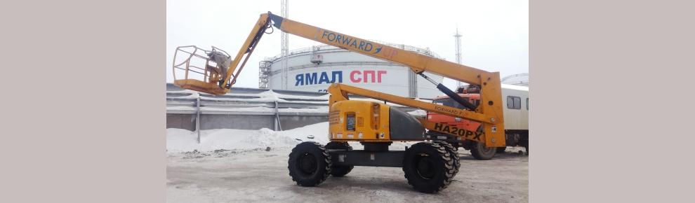 Подъемники ForwardUP работаю в условиях крайнего севера на проекте «ЯМАЛ СПГ»