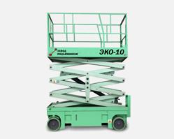 Электрический самоходный подъемник ЭКО 10