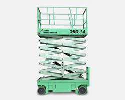 Электрический самоходный подъемник ЭКО 14