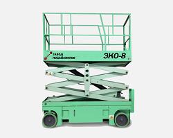 Электрический самоходный подъемник ЭКО 8