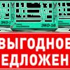 aktsiya-eko16-min